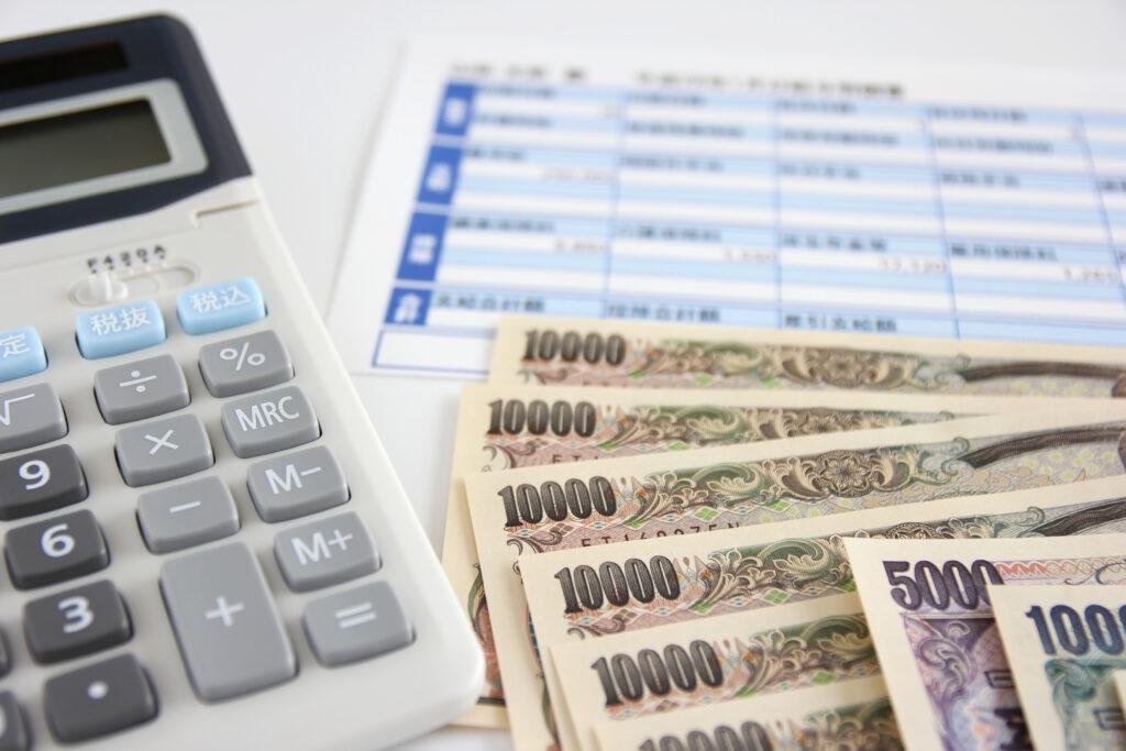 給与なら富士吉田・河口湖の税理士湯山会計事務所まで
