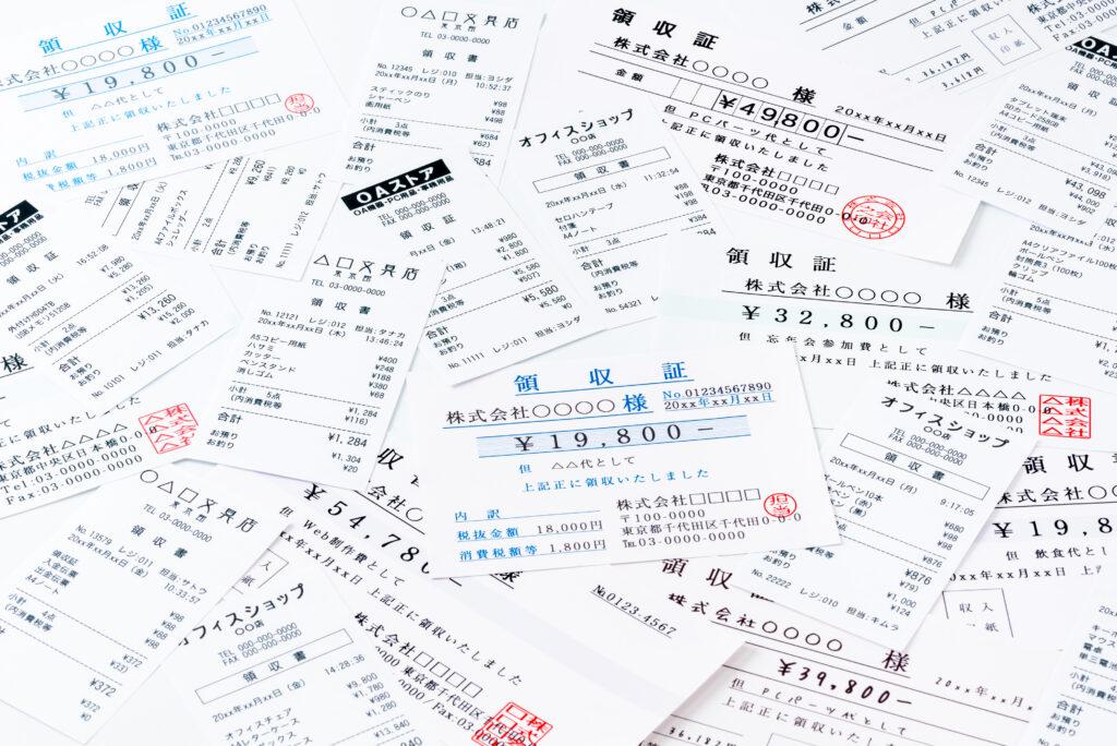 経理なら富士吉田・河口湖の税理士湯山会計事務所まで