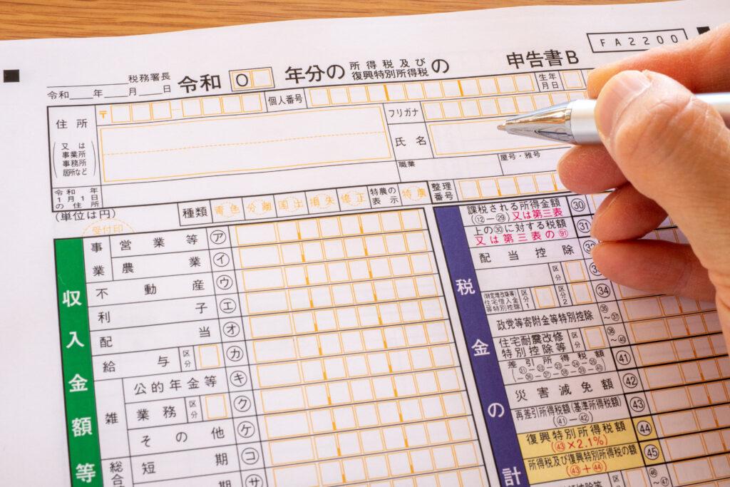 確定申告なら富士吉田・河口湖の税理士湯山会計事務所まで