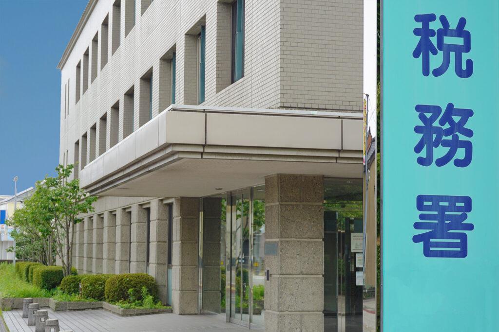 税務調査なら富士吉田・河口湖の税理士湯山会計事務所まで